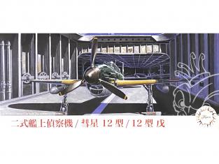 Fujimi maquette avion 723167 D4Y Comete 12 1/72
