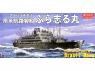 Fujimi maquette bateau 400891 Brasil Maru Navire de la Marine Japonaise 1/700