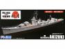 Fujimi maquette bateau 400983 Akizuki Navire de la Marine Japonaise 1/700
