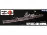 Fujimi maquette bateau 401065 Chikuma 1944 Croiseur lourd de la Marine Japonaise 1/700
