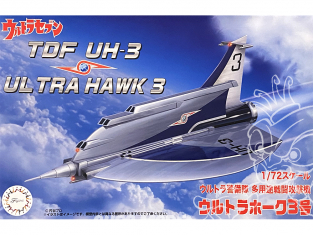 Fujimi maquette plastique avion 91570 Terrestrial Defense force Ultra Hawk 3 1/72