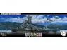 Fujimi maquette bateau 460598 Musashi Navire de la Marine Japonaise 1/700