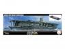 Fujimi maquette bateau 460512 Akagi Porte-avions de la Marine Japonaise Impériale 1/700