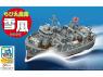 Fujimi maquette plastique bateau 422954 Destroyer japonais Yukikaze tiré de la bande dessiné Chibimaru