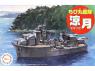 Fujimi maquette plastique bateau 422671 Destroyer japonais Suzutsuki tiré de la bande dessiné Chibimaru