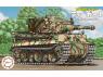 Fujimi maquette militaire 763194 Tigre I Michael Wittmann Cartoon
