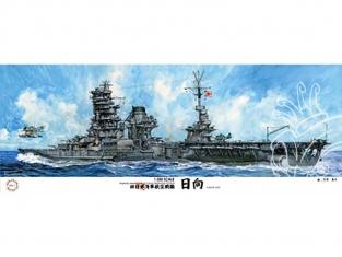 Fujimi maquette bateau 600543 Imperail Cuirassé porte avion Hyuga 1944 1/350