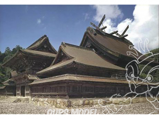 Fujimi maquette bâtiment 50027 Sanctuaires shinto Izumo-taisha 1/100