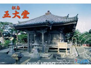 Fujimi maquette bâtiment 500652 Temple de Zuigan-ji cinq salles