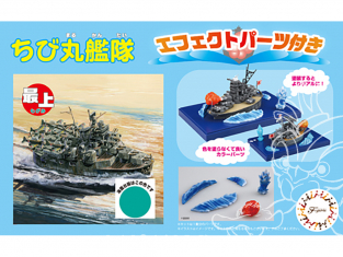 Fujimi maquette plastique bateau 422947 Flotte de Chibimaru Croiseur Mogami Special edition tiré de la bande dessiné