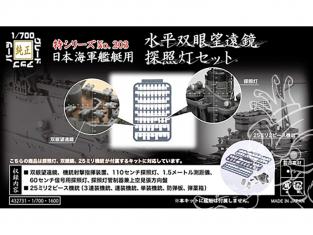 Aoshima maquette bateau 432731 Télescope et sonde binoculaire horizontal pour navires japonais avec mitrailleuse 1/700