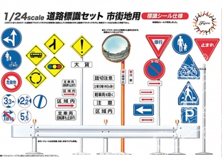 Fujimi maquette voiture camions 116440 Ensemble de panneaux de signalisation pour les zones urbaines 1/24