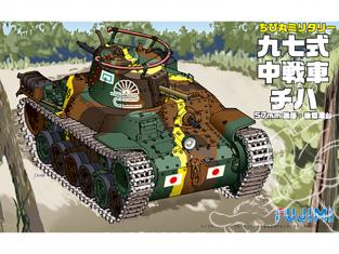 Fujimi maquette militaire 763071 Char de type 97 avec une nouvelle tourelle tardif Cartoon