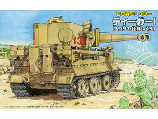 Fujimi maquette militaire 763231 Char Tiger I spécification africaine n°131 Cartoon