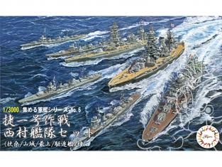 Fujimi maquette bateau 401409 ensemble de la flotte Nishimura (Fuso / Yamashiro / Top / 2 types de destroyers) 1/3000