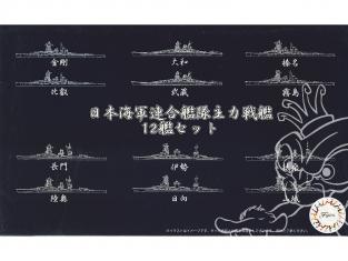 Fujimi maquette bateau 401447 Navire principal de la flotte de l'Union de la marine japonaise 1/3000