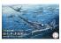 Fujimi maquette bateau 401522 Ensemble mer du Pacifique Shozuru / Mizuzuru / Ruiho / machine embarquée pré-peinte 1/3000