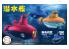 Fujimi maquette sous-marin 170961 Sous-marin Free Study bleu et noir