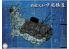 Fujimi maquette bateau 20402 Équipement 4 Structure centrale du cuirassé Yamato 1/200