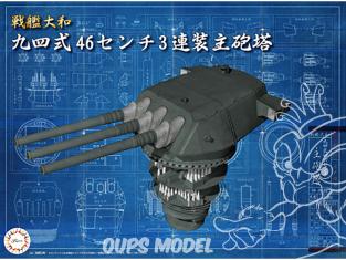 Fujimi maquette bateau 20365 Equipement 1 Tourelle principale triple du cuirassé Yamato 94 type 46 cm 1/200