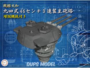 Fujimi maquette bateau 20358 Equipement 3 Tourelle principale triple du cuirassé Yamato 94 type 46 cm 1/200