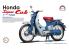 Fujimi maquette moto 141855 Honda Super Cub C100 1958 1/12