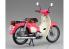 Fujimi maquette moto 141862 Honda Super Cub 110 1/12