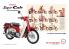 Fujimi maquette moto 141831 Honda Super Cub 110 (60e anniversaire) 1/12