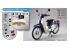 Fujimi maquette moto 141794 Honda Super Cub 110 (Irbane Denim Blue Metallic) 1/12