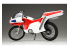 Fujimi maquette moto 141541 Nouveau cyclone serie super hero 1/12