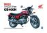 Aoshima maquette moto 053942 HONDA HAWKⅢ CB400N 1/12