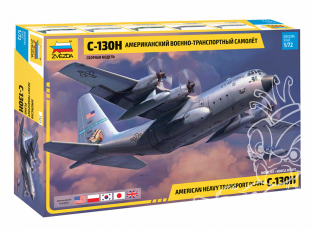 Zvezda maquette avion 7321 Avion de transport lourd américain C-130H 1/72