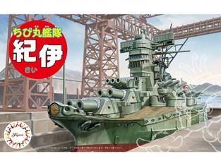 Fujimi maquette plastique bateau 422589 Flotte de Chibimaru croiseur Ise tiré de la bande dessiné