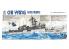 AFV maquette bateau SE70005 Frégate Classe Chi Yang version Detail-Up 1/700