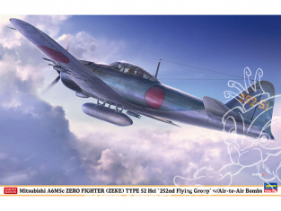 Hasegawa maquette avion 08257 Mitsubishi A6M5C ZERO FIGHTER (ZEKE) TYPE 52 Hei 1/32