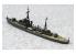 AOSHIMA maquette bateau 003657 Canonnières Hashidate 1/700