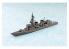 AOSHIMA maquette bateau 045985 destroyer Classe Takanami 1/700