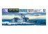AOSHIMA maquette bateau 048184 J.M.S.D.F. DDG WAKATAKA et KUMATAKA Water Line 1/700
