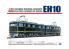 Aoshima maquette train 57063 Locomotive électrique chinoise EH10 1/50