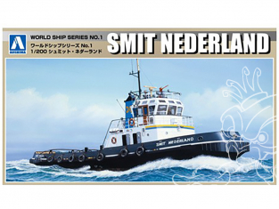AOSHIMA maquette bateau 053430 Remorqueur SMIT NEDERLAND 1/200