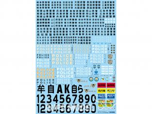 Aoshima maquette voiture 058527 Decalques de voiture de patrouille 2020 (Japon occidental) 1/24