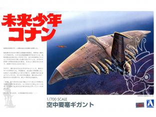 Aoshima maquette 004326 Future Boy Konan Sky Fortress Gigant 1/700