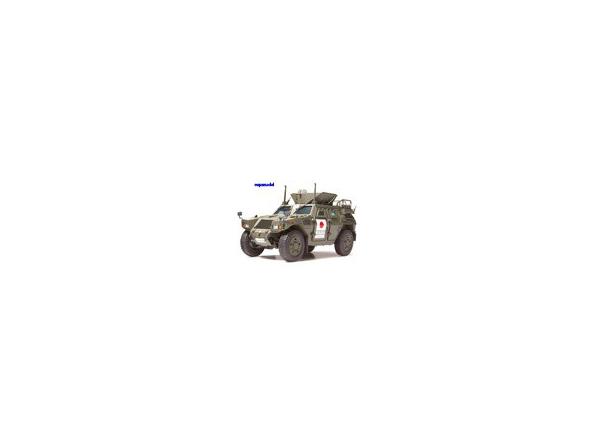 tamiya maquette militaire 35275 sgsdf 1/35