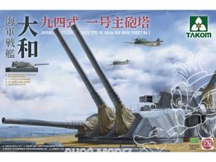Takom maquette bateau 5010 Tourelle principale No.1 Type 94 46cm Yamato Navire Japonais 1/72