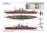 TRUMPETER maquette bateau 03715 Cuirassé allemand Scharnhorst 1/200