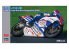 Hasegawa maquette moto 21717 Honda NSR500 «1989 All Japan Road Race Championship GP500» 1/12