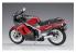 Hasegawa maquette moto 21728 Suzuki RG400R version de fin de serie 1/12