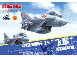 Meng maquette avion MPlane008 J-15 Flying Shark Pleine poussée et aller