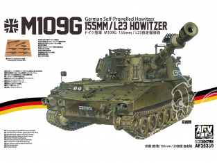 Afv Club maquette militaire 35330 Canon automoteur allemand M109 de 155 mm 1/35