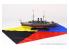 Hasegawa maquette bateau 52270 Cuirassé de la marine japonaise Mikasa «120e anniversaire du lancement» 1/350